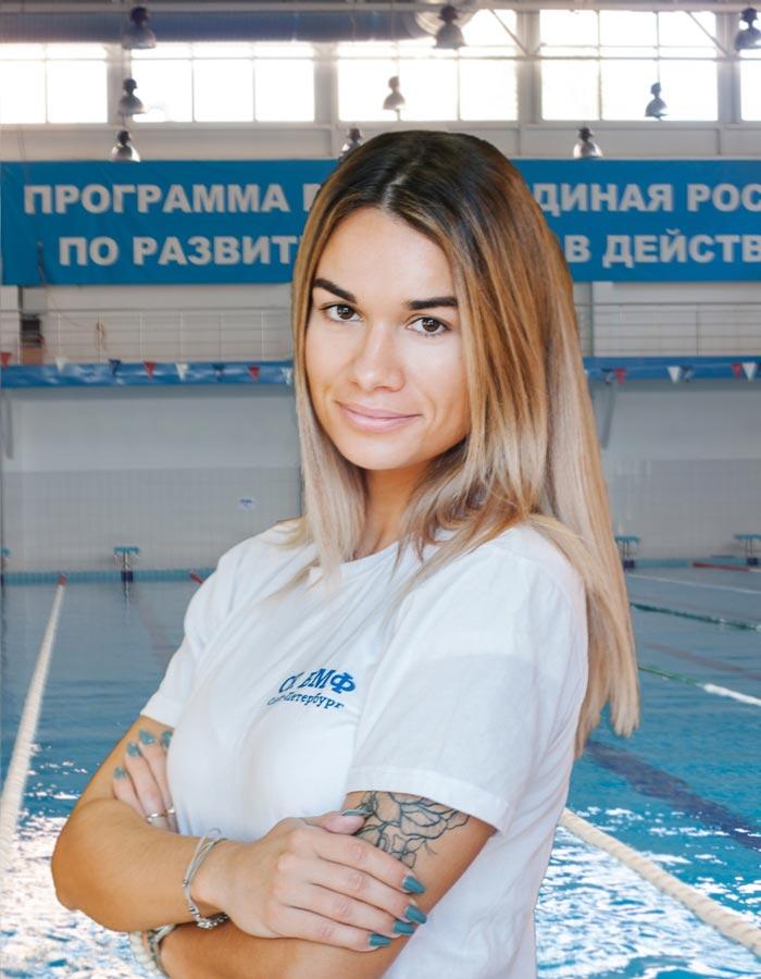 Пономарева Анна Сергеевна